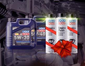 Промывка двигателя в подарок с маслом OPTIMAL