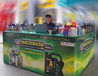 Открытие! Точка выдачи товара MasloBaza.com в Одессе