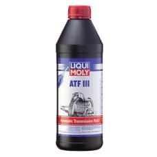 Масло для АКПП и гидроприводов - ATF III   1л.
