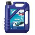 Масло для 2-тактных лодочных моторов - MARINE 2T MOTOR OIL 5 л.
