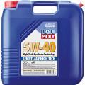 Синтетическое моторное масло - Leichtlauf High Tech 5W-40   20л.