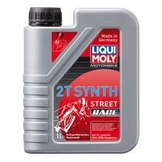 Масло для 2-тактных двигателей - Motorbike 2T Synth Street Race 1 л.