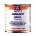 Высокотемпературная медная паста - Kupfer-Paste   1кг.