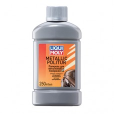 Полироль для металлика - Metallic Politur   0,25 л.