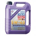 Синтетическое моторное масло - Leichtlauf High Tech 5W-40   5 л.