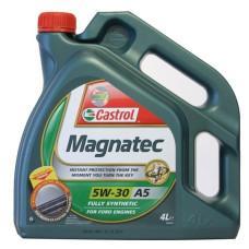Синтетическое моторное масло Magnatec 5W-30 A5 New 4л.