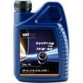 Трансмиссионное масло VATOIL SYNTRAG TDL 75W90 1л